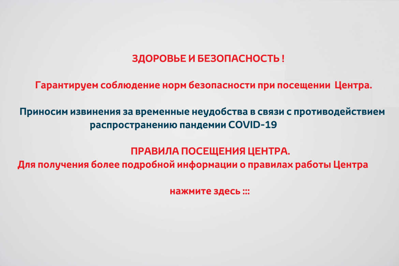title_5f09422ec8fd115033289231594442286